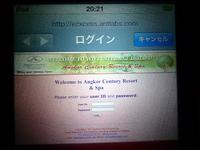 AngkorCenturyResort&Spa_Wi-Fi.jpg