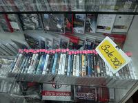 BONGSENHOTEL2_to_PASTEUR14_PlayStation.jpg
