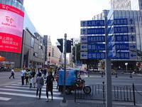 East_Nanjing_Cross_Road.jpg