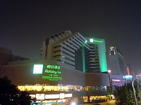 HOLIDAY_INN_DOWNTOWN_SHANGHAI.jpg