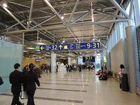 Helsinki_Vantaa_Airport2.jpg