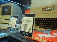 Helsinki_Verkkokauppa_GameMuseum_Apple2Europlus_MacClassic.jpg