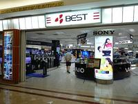 KLCC_malaysia_BEST.jpg