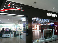 LUCKY_MALL_SiemReap_Kfour.jpg