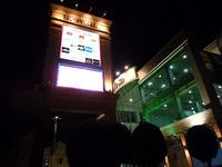 LUCKY_MALL_SiemReap_Night1.jpg