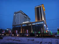 MAXMALL_Ulannbaatar_Mongolia.jpg