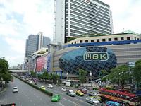 MBKCenter_Bangkok.jpg