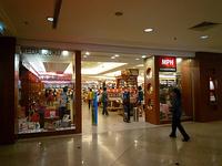 MidValley_malaysia_Books.jpg