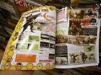 MidValley_malaysia_books3.jpg