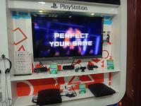 NguyenKim_HoChiMinh_SONY_PlayStation3.jpg