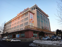 Nomin_Department_Store_Ulaanbaatar.jpg