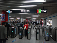 Peoples_Square_Station2.jpg