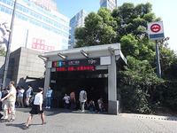 Peoples_Square_Station_No19.jpg