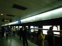 Peoples_Square_Station_line2.jpg