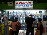PlayStation3_MBKCenter_Bangkok2.jpg