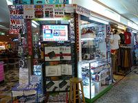 PlayStation3_MBKCenter_Bangkok4.jpg