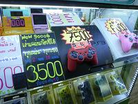 PlayStation3_Saphan_Lek_Bangkok4.jpg