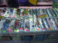 PlayStation3_Saphan_Lek_Bangkok5.jpg