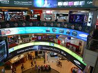 PlazaLowYat_malaysia1.jpg