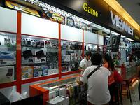 PlazaLowYat_malaysia2.jpg