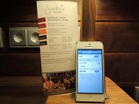 Santa's_Hotel_Tunturi_Saariselka_WiFi_iPhone5.jpg
