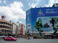 Saphan_Lek_Bangkok.jpg