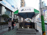 Seomyeon_UNDERGROUND_West5GATE.jpg
