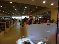 Shanghai_Pudong_International_Airport_DutyFreeShop2011_Nintendo_Mario.jpg