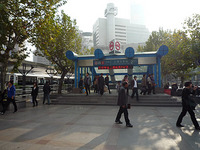Shanghai_Rail_Station_line1_no2.jpg