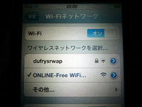 SiemReap_International_Airport_Wi-Fi1.jpg