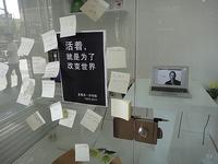SteveJobs_1955_2011_Xujiahui_Shanghai.jpg