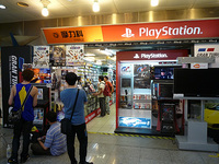 Taipei_City_Mall_Magical_PS3.jpg