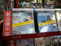 Taipei_City_Mall_Magical_PS3_ElShaddai.jpg