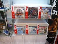 Taipei_City_Mall_Magical_PS3_Ranking22May2011.jpg