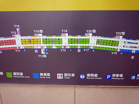 Taipei_City_Mall_Map.jpg