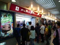 Taipei_City_Mall_PS3.jpg