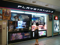 Taipei_City_Mall_PS3_MICHAEL_JACKSON_THE_EXPERIENCE.jpg