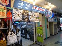 Taipei_City_Mall_TexasGame_PS3_.jpg