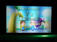 Taipei_Taiwan_surechigai.jpg
