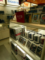 Taiwan_Taoyuan_International_Airport_DutyFree_PS3_3.jpg