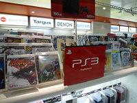 Taiwan_Taoyuan_International_Airport_DutyFree_PS3_4.jpg