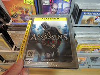 TallinkandSiljaLine_Tallinn_Helsinki_PlayStation3_AssassinsCreed.jpg