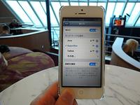 TallinkandSiljaLine_Tallinn_Helsinki_iPhone5_WiFi.jpg