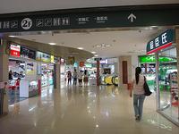 Xujiahui_Metro_City_BUYNOW.jpg