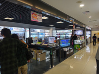 Xujiahui_Metro_City_BUYNOW_PlayStation3.jpg