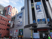 Xujiahui_Metro_City_Pacific_Digital_Plaza.jpg