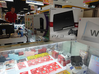 Xujiahui_Pacific_Digital_Plaza_PlayStation3.jpg
