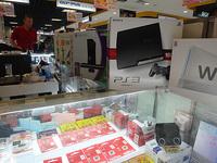 Xujiahui_Pacific_Digital_Plaza_PlayStation3.jpg