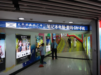Xujiahui_Station_Pacific_Digital_Plaza.jpg