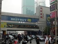 bestbuy_Shanghai.jpg